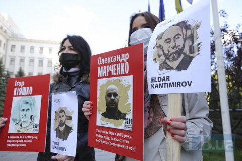 Росія переслідує 134 українців за політичними мотивами