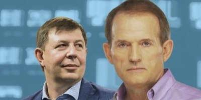 Справа Медведчука: гроші і державна зрада
