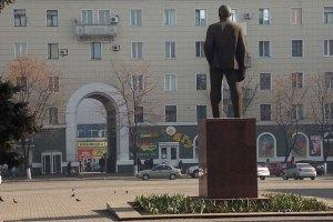 """Енакиево хотят превратить в """"город мечты"""""""