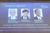 Нобелевскую премию по физике вручили японским ученым за светодиоды