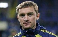 Андрей Воробей устроился на работу в футбольную школу Донецка