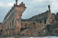 Українські музейники закликали Кабмін не скорочувати витрати на реставрацію пам'яток