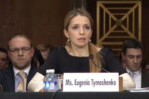 """Дочь Тимошенко попросила Сенат США повлиять на """"врагов демократии"""" (Текст выступления)"""