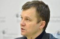 Милованова обрали головою комісії з відбору кандидатів на посаду директора Бюро економічної безпеки