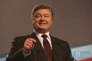 """Президент Словакии пригласил Порошенко на встречу """"Вышеградской четверки"""""""