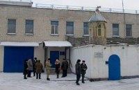 340 ув'язненим дали вийти з колонії біля Дебальцевого, щоб вони не загинули