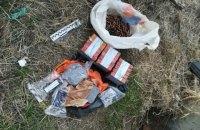 Правоохранители нашли два тайника с взрывчаткой и гранатами в Запорожье
