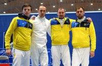 Українські шпажисти вийшли у фінал Кубка світу в Росії і завоювали путівку на Олімпіаду в Токіо