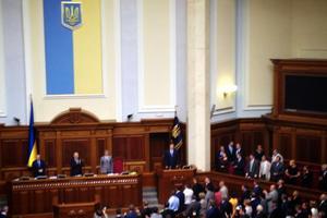 "Януковича встретили в Раде криками ""Юле волю"""