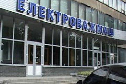 """НАБУ и САП завершили следствие по делу о нанесении """"Электротяжмашу"""" 13,7 млн грн убытков"""