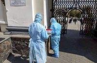 В Україні підтвердили ще 321 новий випадок захворювання на коронавірус
