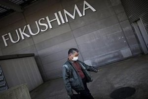 """Япония впервые после аварии на """"Фукусиме"""" запустит АЭС"""