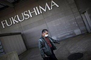 """Території навколо """"Фукусіми"""" будуть непридатними для життя декілька років"""