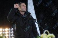 Кличко призывает оппозицию не допустить в новую Раду предателей