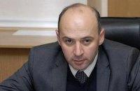 Грузин Ебаноїдзе відмовився від посади в Мін'юсті