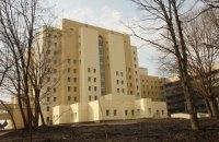 Врача Института рака уволили после отказа лечить участника АТО