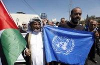 Чи стане Палестина новим членом ООН?