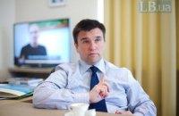 """Клімкін, Рябошапка і Данилюк заявили про створення """"Центру стійкості і розвитку держави"""""""