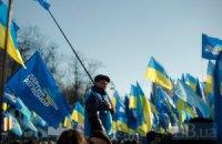 Антимайдан в Мариинском парке собрали в поддержку госбюджета