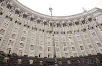 Кабмін виступив проти законопроекту про повернення до ручного відшкодування ПДВ