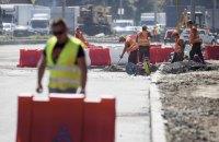 """На строительство дорог в 2020 году используют часть выигранных у """"Газпрома"""" средств"""