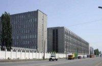 Прокуратура передала в суд обвинительный акт по делу о захвате имущества Киевского радиозавода