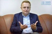 Львовский городской совет провел внезапное заседание, чем фактически прекратил полномочия Садового