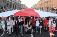 Чехія відкриває офіс білоруської опозиції в Празі