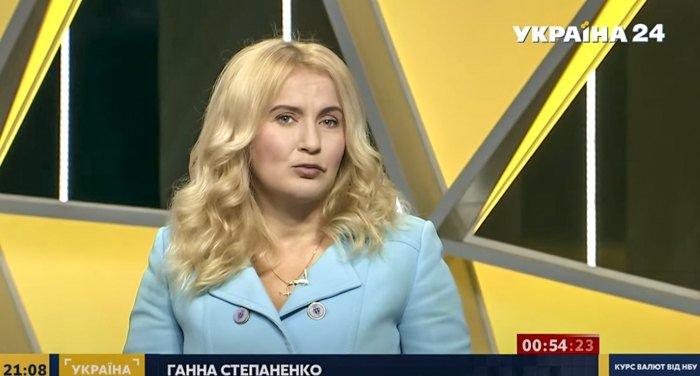 Ганна Степаненко
