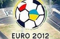 Верховная Рада выделила почти 10 млрд.грн. на Евро-2012
