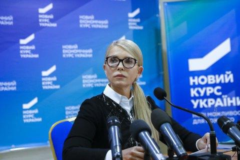 Тимошенко представила проект контрактної армії