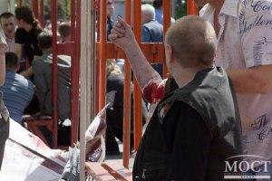 В Днепропетровске на трамвайной остановке прогремел взрыв