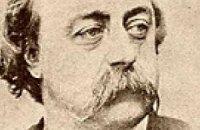 В Британии опубликованы неизвестные письма Флобера