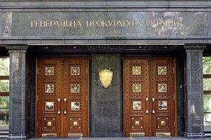 Генпрокуратура опровергла сообщение о невыдаче грузинского силовика