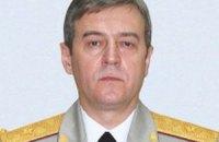 Уволен ректор академии СБУ