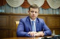 Міністр фінансів Марченко захворів на ковід