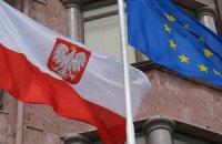 Польша ликвидировала консульство в Севастополе