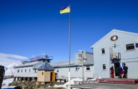В Украине стартовал отбор полярников на 26-ю экспедицию в Антарктиду