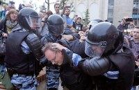 В Петербурге задержаны около 900 протестующих, в Москве - около 750 (Обновлено)