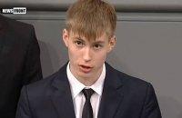 На российского школьника подали заявление в ФСБ за выступление в Бундестаге
