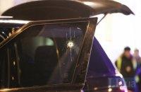 У Києві обстріляли автомобіль, убито дитину  (оновлено)