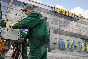 """Аэропорт """"Борисполь"""" поднял цены на автостоянку"""