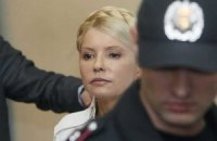 Тимошенко выступила за досрочные выборы Рады