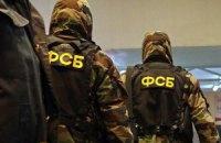 СБУ сообщила о случаях принудительной вербовки украинцев в России
