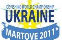 Украинская команда заняла первое место в чемпионате мира по рыбной ловле