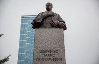 В Новосибирске установили памятник Тарасу Шевченко