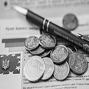 Про принцип додатковості в грошово-кредитній політиці