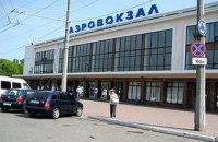 """Полиция задержала парня, который """"заминировал"""" Одесский аэропорт и требовал $4 млн"""