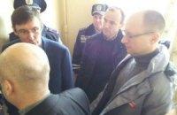 Луценко прибыл на встречу с Тимошенко