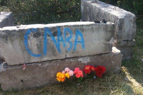 Затримано пенсіонера, через якого два роки тому біля Сніжного загинули 10 солдатів ЗСУ